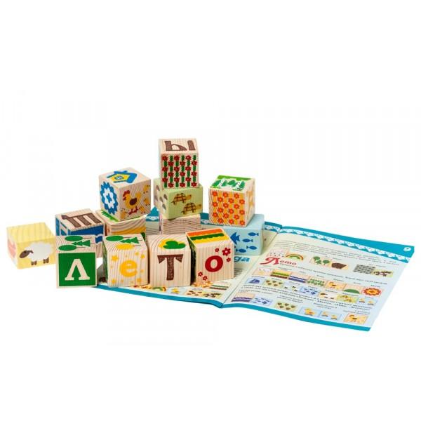 """Кубики """"Занимательные Буквы"""" 42 шт"""
