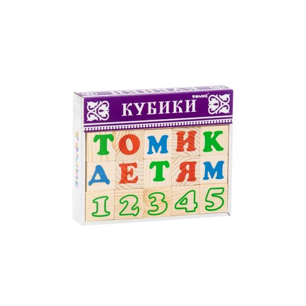 """Кубики """"Алфавит с цифрами"""" русский 20 шт"""